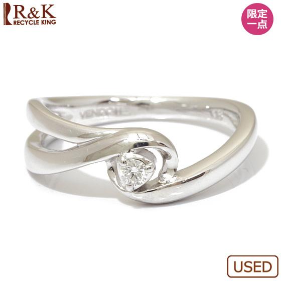 【送料無料】【中古】K18WG リング 指輪 ダイヤモンド 9号 一粒 プラチナ レディース 女性 おしゃれ 可愛い アクセサリー プレゼント specialprice2505
