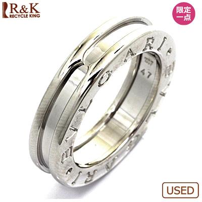 【送料無料】【中古】K18WG リング 指輪 BVLGARI 7号 #47 18金ホワイトゴールド【BJ】 おしゃれ レディース 女性 かわいい 可愛い オシャレ 価格見直し3005