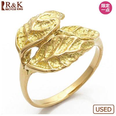 【送料無料】【中古】●K18 リング 指輪 リーフ 18金 おしゃれ レディース 女性 かわいい 可愛い オシャレ 価格見直し0711