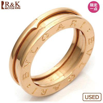 【送料無料】【中古】K18PG リング 指輪 BVLGARI 10号 #50 18金ピンクゴールド【BJ】 おしゃれ レディース 女性 かわいい 可愛い オシャレ sharel 価格見直し3005