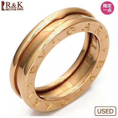 【送料無料】【中古】K18PG リング 指輪 BVLGARI 9号 #49 18金ピンクゴールド【BJ】 おしゃれ レディース 女性 かわいい 可愛い オシャレ sharel 価格見直し3005