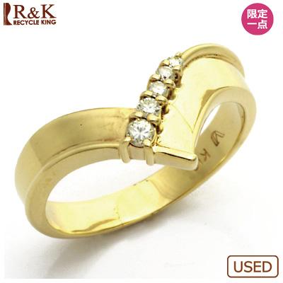 【送料無料】【中古】●K18 ダイヤモンドリング 指輪 D0.11 18金おしゃれ レディース 女性 かわいい 可愛い オシャレ 価格見直し3005