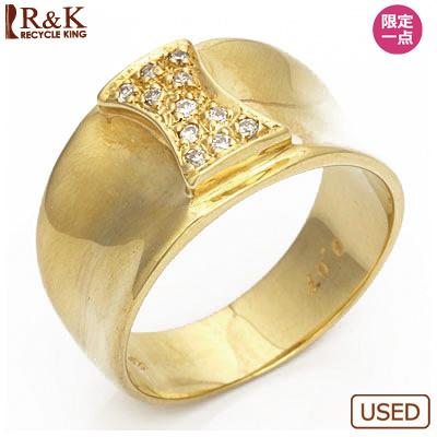 【送料無料】【中古】○K18 ダイヤモンドリング 指輪 D0.07 18金 おしゃれ レディース 女性 かわいい 可愛い オシャレ 価格見直し0711