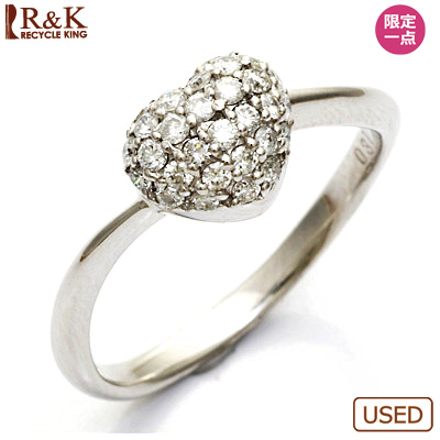 【送料無料】【中古】●K18WG ダイヤモンドリング 指輪 D0.31 ハート パヴェ 18金ホワイトゴールド おしゃれ レディース 女性 かわいい 可愛い オシャレ 価格見直し3005