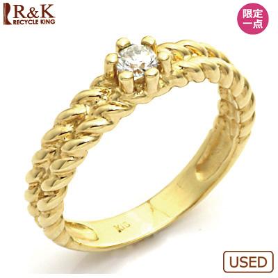 【送料無料】【中古】●K18 ダイヤモンドリング 指輪 ダイヤ 18金おしゃれ レディース 女性 かわいい 可愛い オシャレ 価格見直し3005