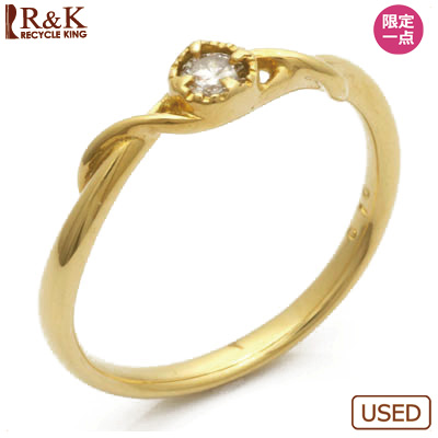 【送料無料】【中古】●K18 ダイヤモンドリング 指輪 D0.10 18金おしゃれ レディース 女性 かわいい 可愛い オシャレ 価格見直し0711