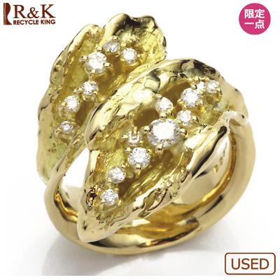 【送料無料】【中古】●K18 ダイヤモンドリング 指輪 D0.50 18金 おしゃれ レディース 女性 かわいい 可愛い オシャレ 価格見直し3005