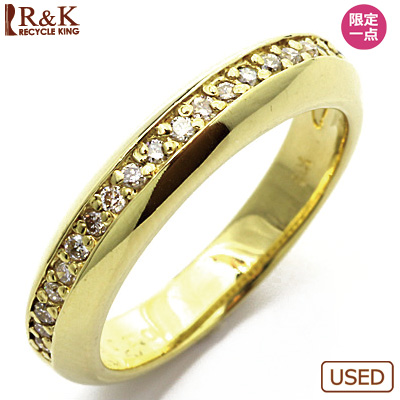 【送料無料】【中古】●K18 ダイヤモンドリング 指輪 D0.20 ハーフエタニティ 18金 おしゃれ レディース 女性 かわいい 可愛い オシャレ 価格見直し3005