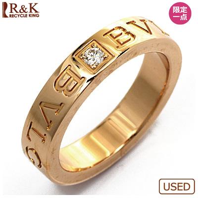 【送料無料】【中古】K18PG ダイヤモンドリング 指輪 BVLGARI 8.5号 18金ピンクゴールド【BJ】 おしゃれ レディース 女性 かわいい 可愛い オシャレ sharel 価格見直し3005