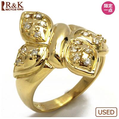 【送料無料】【中古】●K18 ダイヤモンドリング 指輪 D0.20 18金 おしゃれ レディース 女性 かわいい 可愛い オシャレ 価格見直し0711
