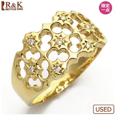 【送料無料】【中古】●K18 ダイヤモンドリング 指輪 D0.05 18金おしゃれ レディース 女性 かわいい 可愛い オシャレ 価格見直し3005