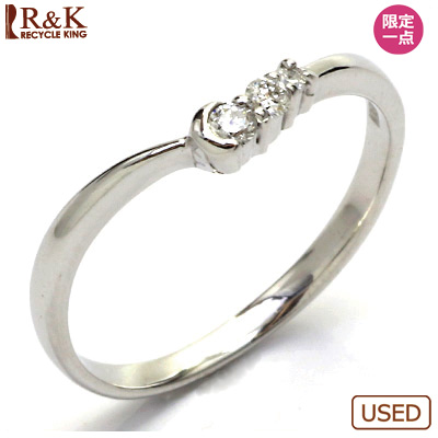 【送料無料】【中古】●K18WG ダイヤモンドリング 指輪 D0.06 18金おしゃれ レディース 女性 かわいい 可愛い オシャレ 価格見直し3005