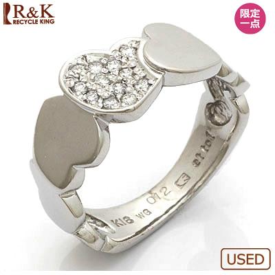 【送料無料】【中古】●K18WG ダイヤモンドリング 指輪 D0.12 ハート パヴェ 18金ホワイトゴールド おしゃれ レディース 女性 かわいい 可愛い オシャレ 価格見直し3005
