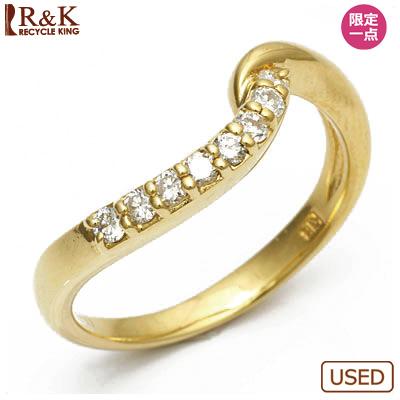 【送料無料】【中古】●K18 ダイヤモンドリング 指輪 D0.14 18金おしゃれ レディース 女性 かわいい 可愛い オシャレ 価格見直し3005