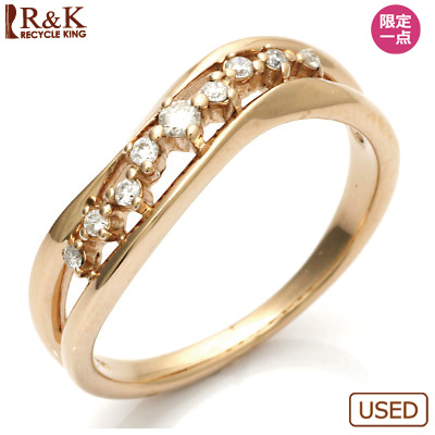 【送料無料】【中古】●K18PG ダイヤモンドリング 指輪 ダイヤ ピンクゴールド おしゃれ レディース 女性 かわいい 可愛い オシャレ 価格見直し3005