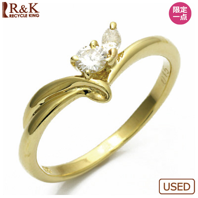 【送料無料】【中古】●K18 ダイヤモンドリング 指輪 D0.15 18金おしゃれ レディース 女性 かわいい 可愛い オシャレ 価格見直し3005