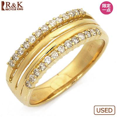 【送料無料】【中古】●K18 ダイヤモンドリング 指輪 D0.25 18金 おしゃれ レディース 女性 かわいい 可愛い オシャレ 価格見直し3005