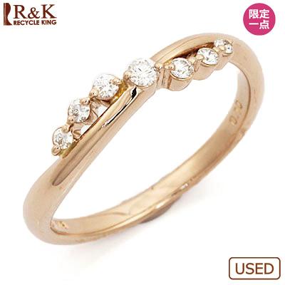 【送料無料】【中古】●K18PG ダイヤモンドリング 指輪 D0.10 18金ピンクゴールドおしゃれ レディース 女性 かわいい 可愛い オシャレ 価格見直し0711