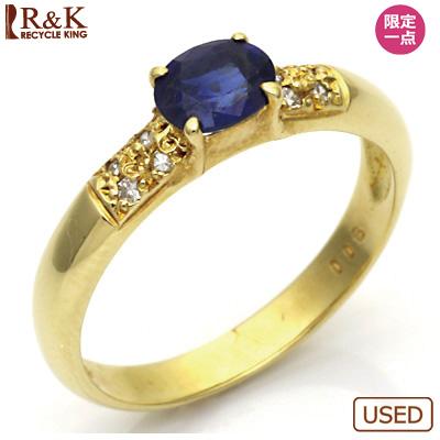 【送料無料】【中古】●K18 リング 指輪 サファイア ダイヤモンド D0.06 18金おしゃれ レディース 女性 かわいい 可愛い オシャレ 価格見直し3005