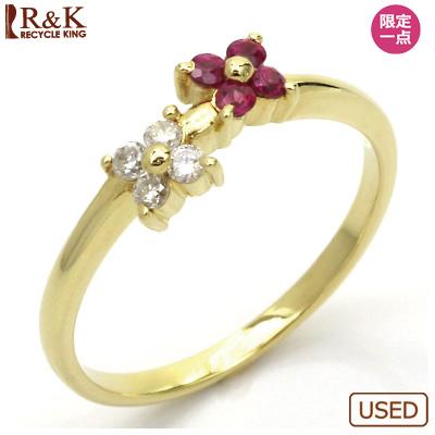【送料無料】【中古】●K18 リング 指輪 ルビー R0.10 ダイヤモンド D0.10 フラワー 18金おしゃれ レディース 女性 かわいい 可愛い オシャレ 価格見直し3005