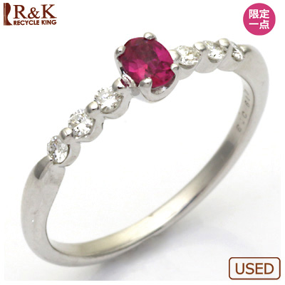 【送料無料】【中古】●K18WG リング 指輪 ルビー R0.19 ダイヤモンド D0.13 18金 おしゃれ レディース 女性 かわいい 可愛い オシャレ 価格見直し0711