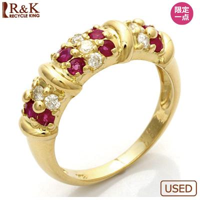 【送料無料】【中古】●K18 ダイヤモンドリング 指輪 ルビー 18金 おしゃれ レディース 女性 かわいい 可愛い オシャレ 価格見直し3005