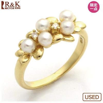 【送料無料】【中古】●K18 リング 指輪 パール ダイヤモンド D0.02 フラワー 18金おしゃれ レディース 女性 かわいい 可愛い オシャレ 価格見直し3005