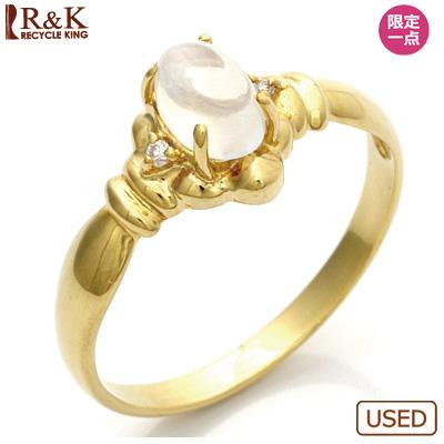 【送料無料】【中古】●K18 ダイヤモンドリング 指輪 ムーンストーン 18金おしゃれ レディース 女性 かわいい 可愛い オシャレ 価格見直し3005
