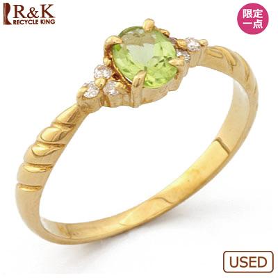 【送料無料】【中古】●K18 リング 指輪 ペリドット ダイヤモンド 18金おしゃれ レディース 女性 かわいい 可愛い オシャレ 価格見直し0711