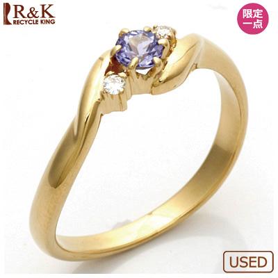 【送料無料】【中古】●K18 ダイヤモンドリング 指輪 タンザナイト 18金おしゃれ レディース 女性 かわいい 可愛い オシャレ 価格見直し3005