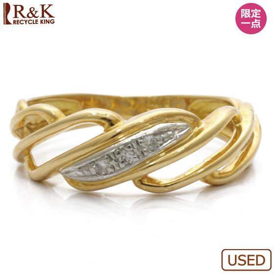 【送料無料】【中古】●K18 PT850 リング 指輪 ダイヤモンド 18金 ゴールド プラチナおしゃれ レディース 女性 かわいい 可愛い オシャレ アクセサリー プレゼント ギフト 価格見直し0711
