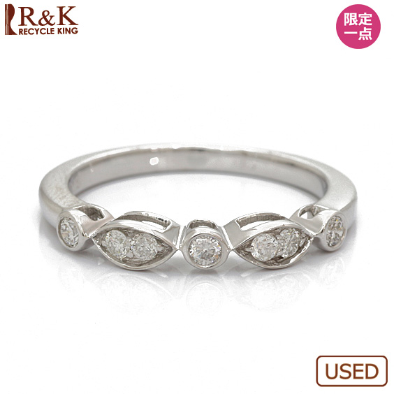 【送料無料】【中古】K18WG リング 指輪 ダイヤモンド 9号 18金 ホワイトゴールド 18K レディース 女性 かわいい 可愛い おしゃれ オシャレ アクセサリー プレゼント ギフト 価格見直し0711 【SH】