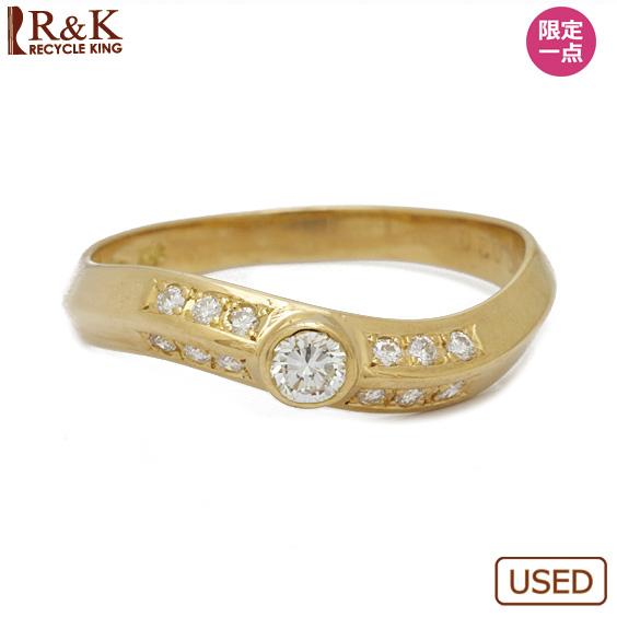 【中古】【送料無料】K18 リング 指輪 ダイヤモンド D0.20 16号 18金 ゴールド 18K レディース 女性 おしゃれ 可愛い アクセサリー プレゼント