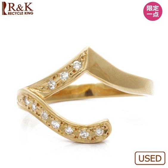 【送料無料】【中古】●K18 リング 指輪 ダイヤモンド D0.10 18金 ゴールドおしゃれ レディース 女性 かわいい 可愛い オシャレ アクセサリー プレゼント ギフト 価格見直し0711