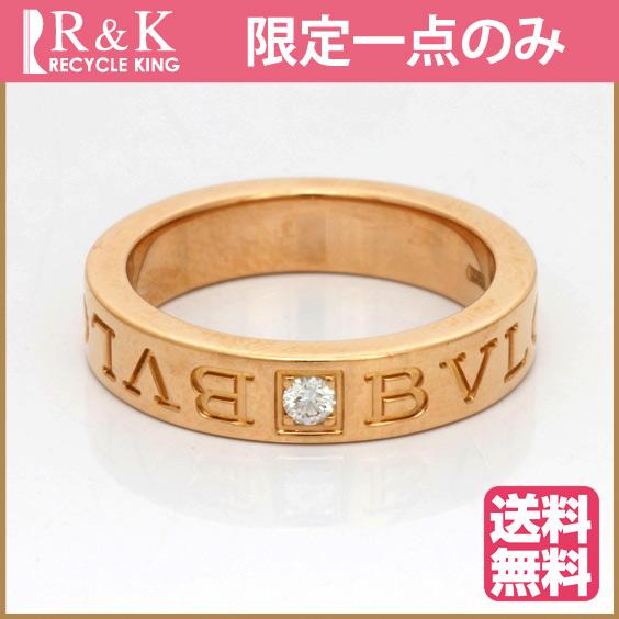 【送料無料】【中古】K18PG ダイヤモンドリング 指輪 BVLGARI ダブルロゴ 8.5号 18金ピンクゴールド【BJ】おしゃれ レディース 女性 かわいい 可愛い オシャレ アクセサリー プレゼント ギフト 価格見直し3005