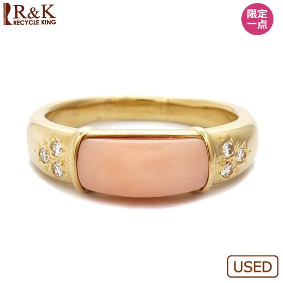 【中古】【送料無料】K18 リング 指輪 珊瑚 サンゴ ダイヤモンド D0.06 11号 18金 ゴールド 18K レディース 女性 おしゃれ 可愛い アクセサリー プレゼント 価格見直し0711