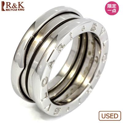 【送料無料】【中古】K18WG リング 指輪 BVLGARI 9.5号 #50 18金【BJ】 おしゃれ レディース 女性 かわいい 可愛い オシャレ 価格見直し0711