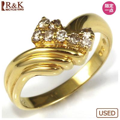 【送料無料】【中古】●K18 ダイヤモンドリング 指輪 D0.22 おしゃれ レディース 女性 かわいい 可愛い オシャレ 価格見直し3005