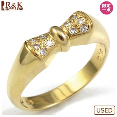 【送料無料】【中古】●K18 ダイヤモンドリング 指輪 D0.10 リボン 18金おしゃれ レディース 女性 かわいい 可愛い オシャレ 価格見直し3005