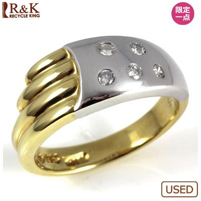 【送料無料】【中古】○K18/PT850 ダイヤモンドリング 指輪 D0.15 2カラー おしゃれ レディース 女性 かわいい 可愛い オシャレ 価格見直し0711