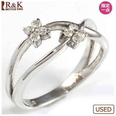 【送料無料】【中古】●K18WG ダイヤモンドリング 指輪 D0.11 フラワー おしゃれ レディース 女性 かわいい 可愛い オシャレ 価格見直し0711