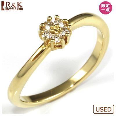 【送料無料】【中古】●K18 ダイヤモンドリング 指輪 D0.07 フラワー おしゃれ レディース 女性 かわいい 可愛い オシャレ 価格見直し0711