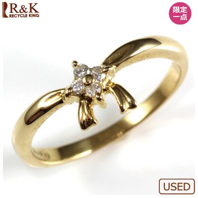 【送料無料】【中古】○K18 ダイヤモンドリング 指輪 おしゃれ レディース 女性 かわいい 可愛い オシャレ 価格見直し3005