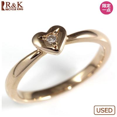 【送料無料】【中古】○K18PG ダイヤモンドリング 指輪 おしゃれ レディース 女性 かわいい 可愛い オシャレ 価格見直し0711