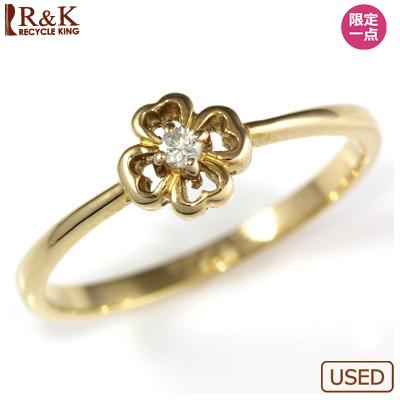 【送料無料】【中古】○K18 ダイヤモンドリング 指輪 フラワー 花 おしゃれ レディース 女性 かわいい 可愛い オシャレ 価格見直し3005