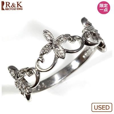 【送料無料】【中古】●K18WG ダイヤモンドリング 指輪 D0.06 クロス おしゃれ レディース 女性 かわいい 可愛い オシャレ 価格見直し3005