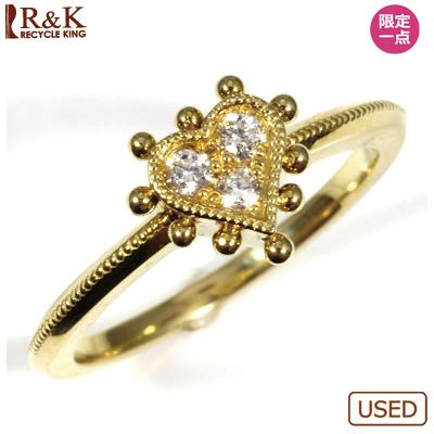 【送料無料】【中古】○K18 ダイヤモンドリング 指輪 D0.10 ハート おしゃれ レディース 女性 かわいい 可愛い オシャレ 価格見直し3005