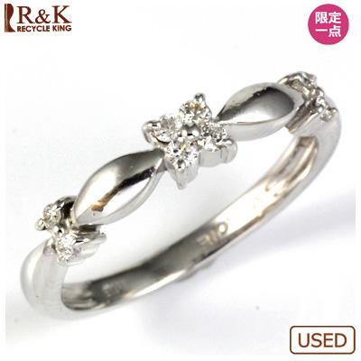 【送料無料】【中古】◎K18WG ダイヤモンドリング 指輪 おしゃれ レディース 女性 かわいい 可愛い オシャレ 価格見直し0711