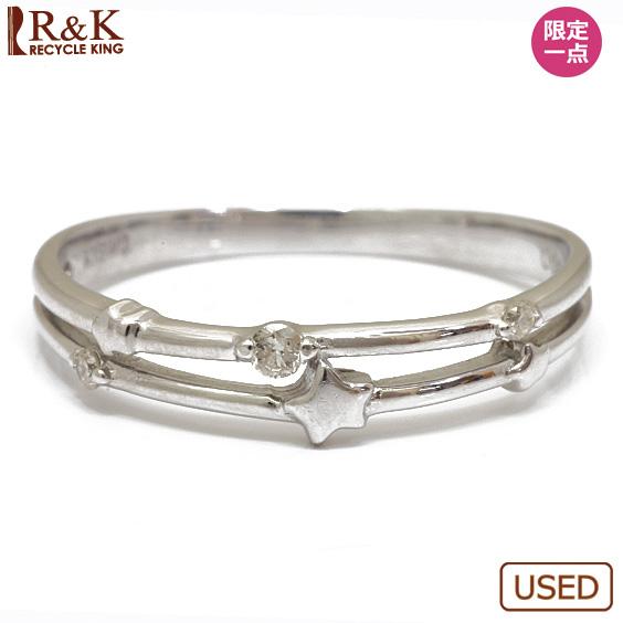 【送料無料】【中古】K18WG リング 指輪 ダイヤモンド D0.04 10号 星 スター 18金 ホワイトゴールド 18K レディース 女性 おしゃれ 可愛い アクセサリー プレゼント 価格見直し3005