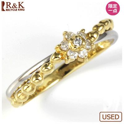 【送料無料】【中古】●K18/PT900 ダイヤモンドリング 指輪 D0.10 おしゃれ レディース 女性 かわいい 可愛い オシャレ 価格見直し3005